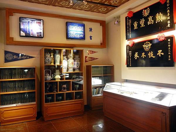 金門 ─ 俞大維紀念館