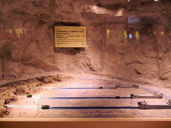 金門 ─ 八二三戰史館