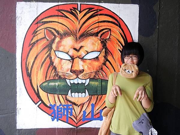 金門 ─ 獅山