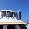 台中 ─ 台中港觀光船