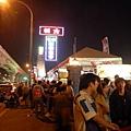 台北 ─ 輔大花園夜市