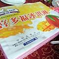 萬巒 ─ 浴佛節素宴