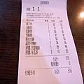 高雄 ─ 九州拉麵