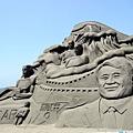 台南 ─ 馬沙灣