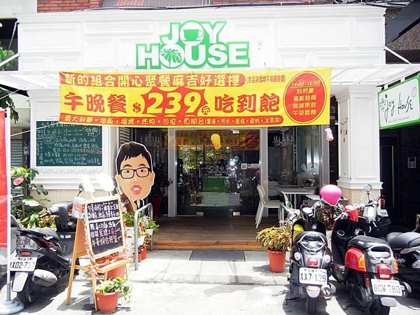高雄 ─ JOY HOUSE