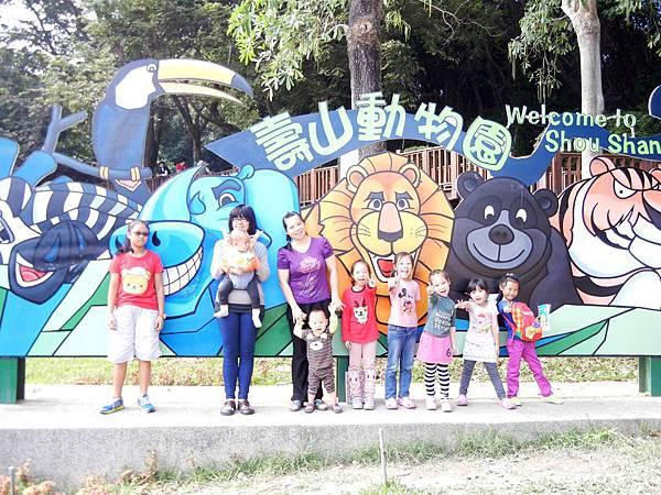 高雄 ─ 壽山動物園