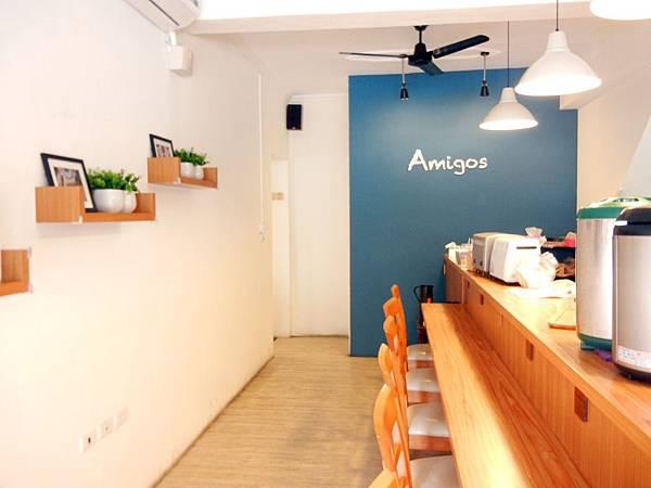 屏東 ─ Amigos