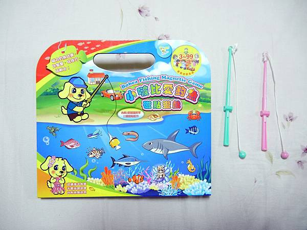 玩具 ─ 磁鐵釣魚