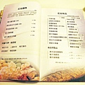 屏東 ─ 花宴和食