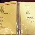 屏東 ─ 宮仃壽司