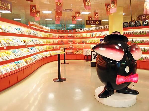 岡山 ─ 滷味博物館