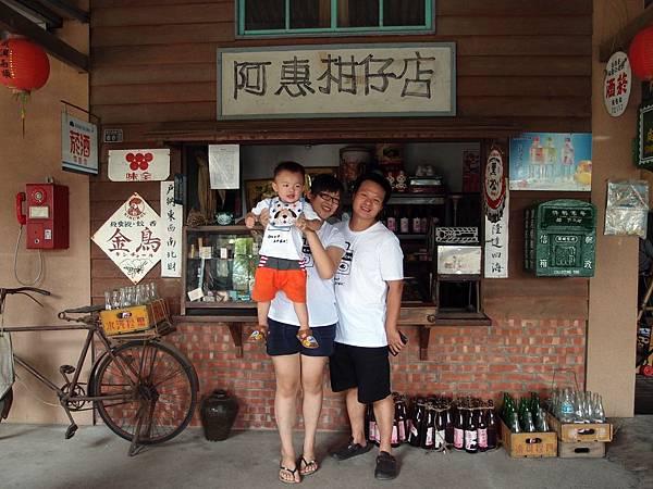 台南 ─ 乳牛之家