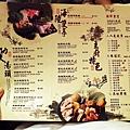 潮州 ─ 老先覺