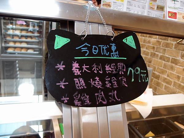 SUBWAY (潮州店)