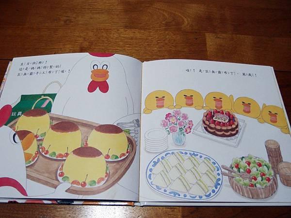 小雞過生日