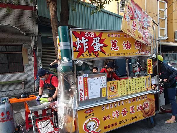 潮州 ─ 炸蛋蔥油餅