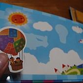 磁鐵遊戲書