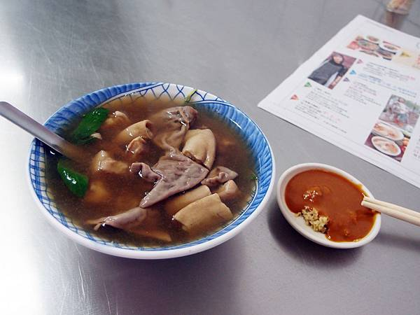 內埔 ─ 潮州牛雜湯