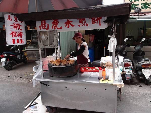 內埔蔥肉餅