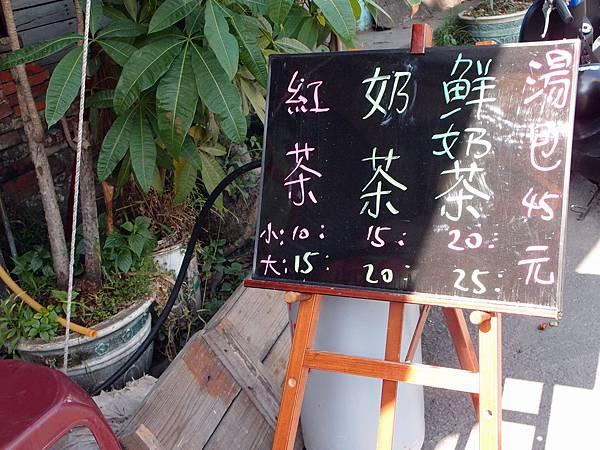 潮州 ─ 小籠湯包