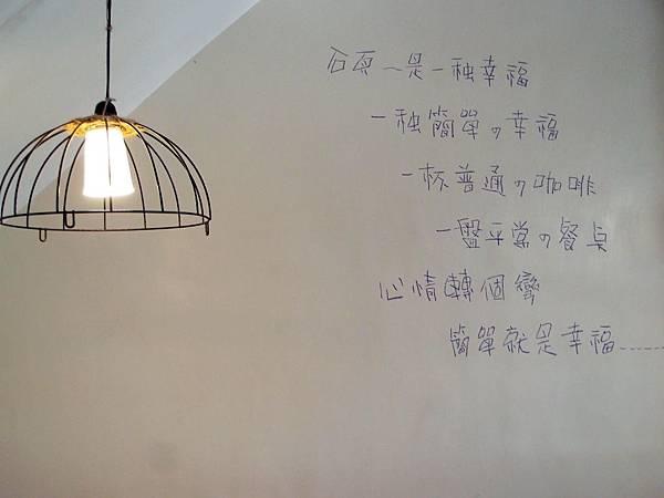 內埔 ─ 石頁