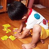 Puzzle duo拼圖