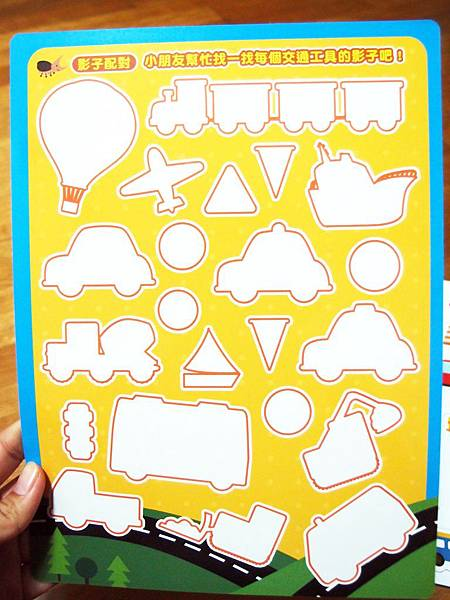 磁貼遊戲板
