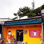 新北 ─ 猴硐貓村