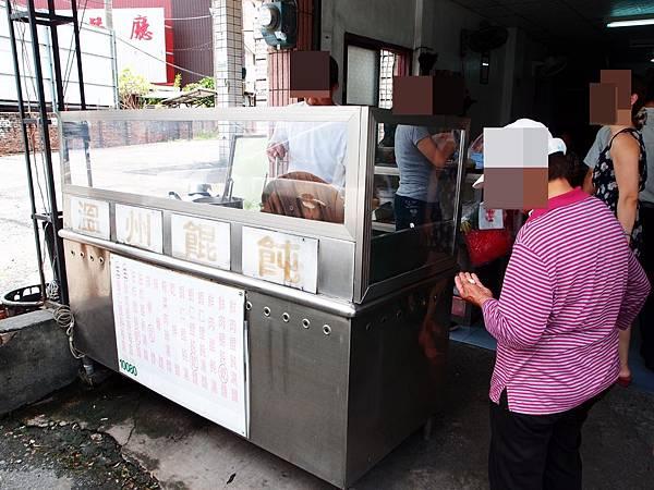 內埔 ─陳家溫州餛飩大王