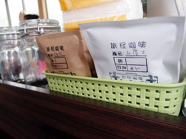 佳佐 ─ 旅埕咖啡
