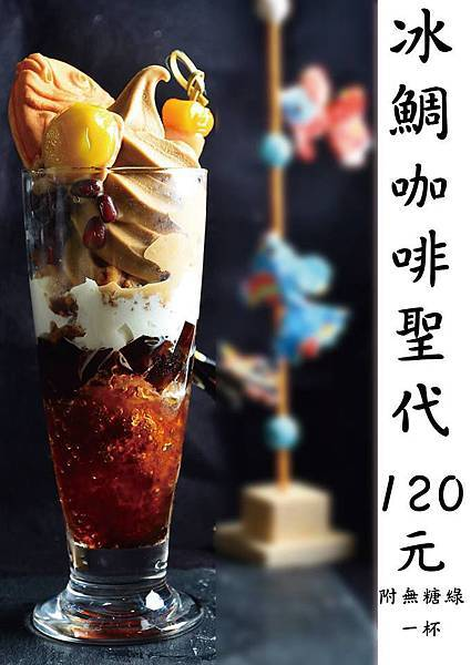 潮州 ─ 鼎昌號