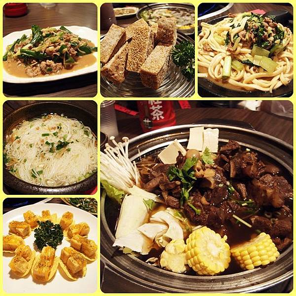 東港 ─ 羊立發創意料理