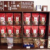 潮州 ─ 淳品咖啡
