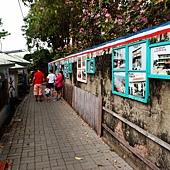復興老兵文化園區
