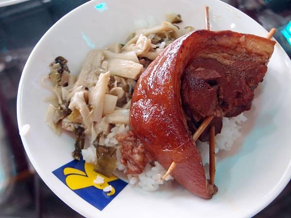 瑤哥豬腳飯