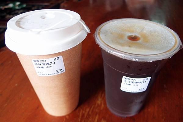 迪拉姆咖啡