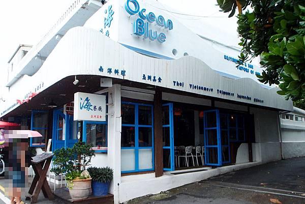墾丁海餐廳