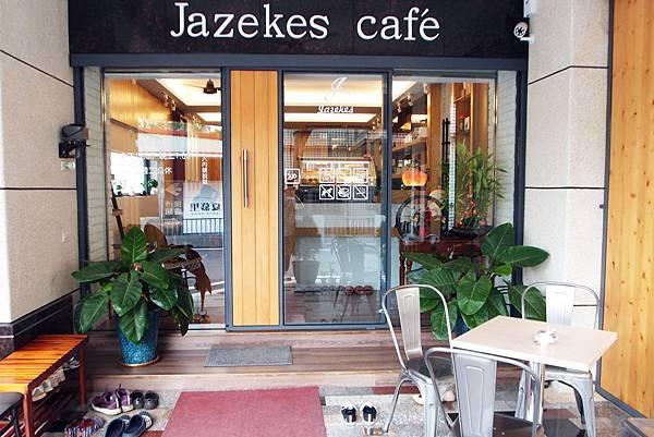 賈茲格斯精品咖啡