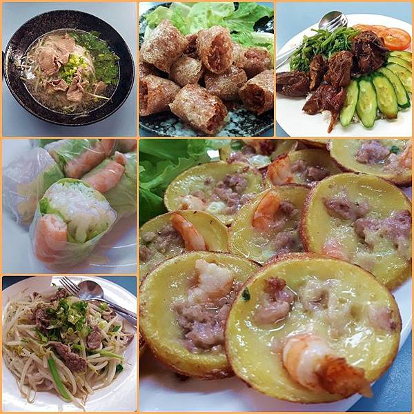 越南異國料理