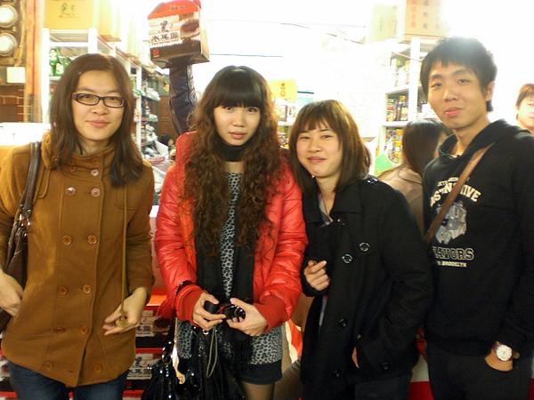 高雄─三鳳中街