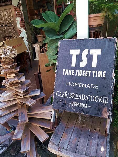 TST麵包