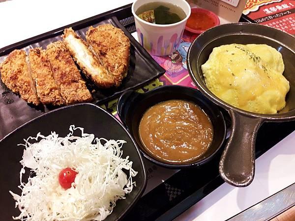 食8番 拉麵‧日式定食專賣店