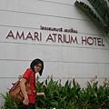 另一間飯店