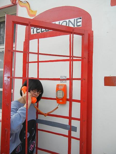 立體電話亭