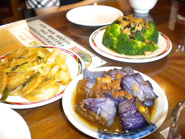 甄園─冷盤小菜