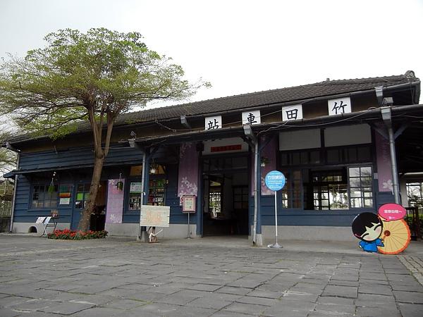 屏東 ─ 竹田車站