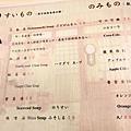 屏東 ─ 雲町