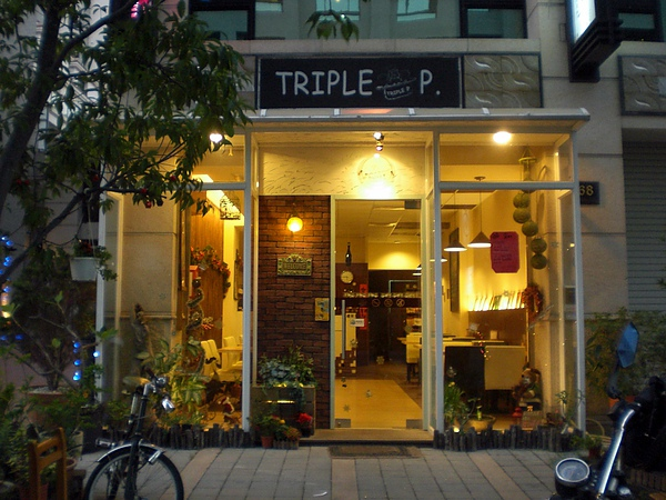 高雄‧Triple p
