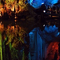 銀子岩─ 瑤池仙境