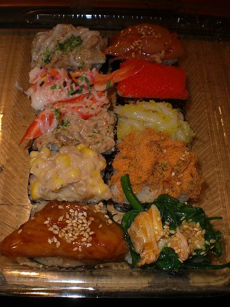 10元壽司
